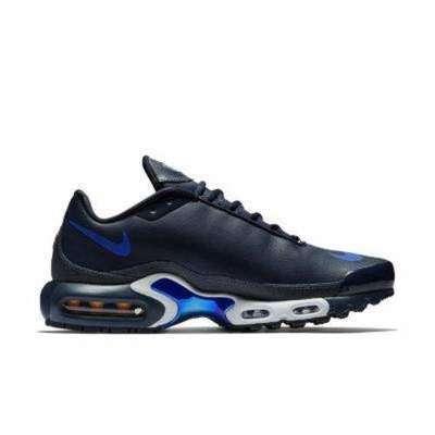 8b19d8b25bd2d5 Мужские кроссовки Nike Air More Money (Арт: AJ2998-400) купить за ...